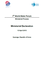 WWF7_Ministerial_Declaration.png