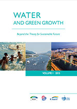 WWF7_Water_and_Green_Growth_Vol 1.png