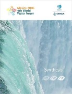4th_world_water_forum_-_Synthesis_-_Mexico_city_-_Mexico_150px.jpg