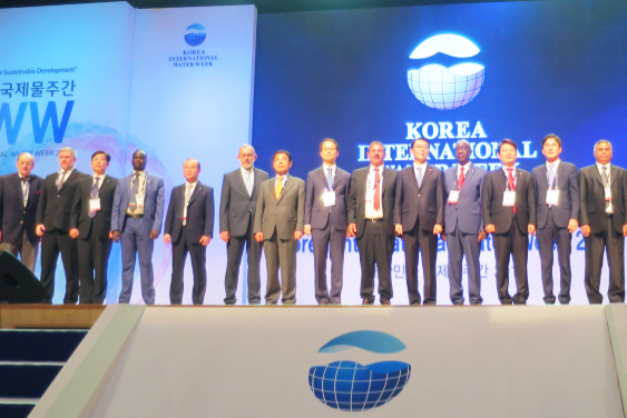 Opening Ceremony of Korea International Water Week, Daegu, Republic of Korea, 19 October 2016. Photo: World Water Council