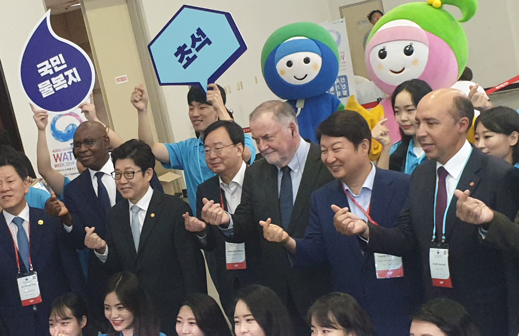 Loïc Fauchon during the Korea International Water Week 2019
