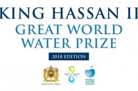 King Hassan II - Great World Water Prize - Edition 2018 logo